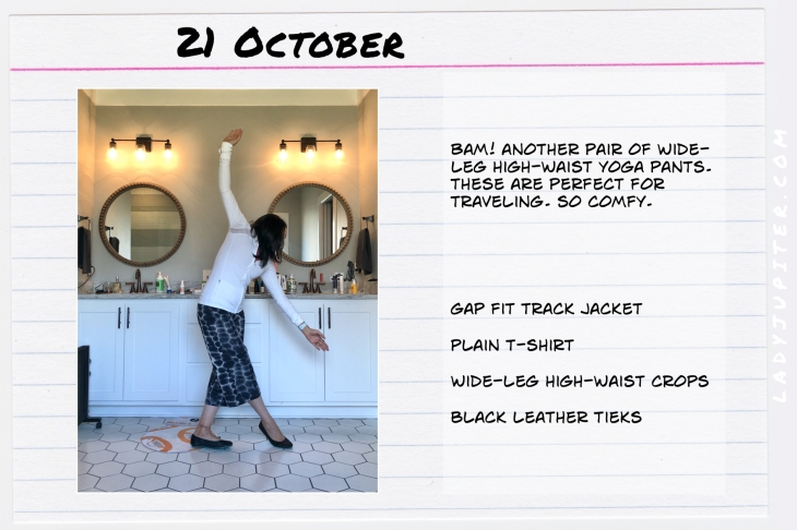 Outfits of the Day October 21. #OOTD #October #MomOutfits #LadyJupiter #GapFit #widelegyogapants #Tieks